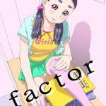 factor [RJ288347][モモンガ倶楽部]