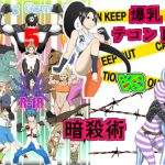 Fighting Game New 5 [RJ288525][悶え死ね!!!]