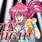 FLY HIGH! [RJ288683][すたじおペルシャ猫]