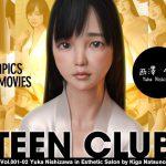 TEEN CLUB 001-02 西澤夕夏「はじめてのエステ」 [RJ288699][夏野企画]