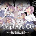 TripleQ'sCG~振動観察~ [RJ289626][TripleQ]