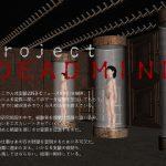 Project Dead Mind [RJ288634][vagrantsx]