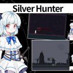 Silver Hunter [RJ288762][D.R.]