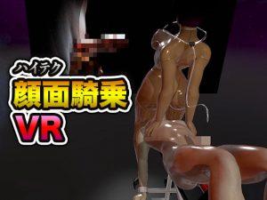 ハイテク顔面騎乗 VR [RJ288914][Citor3 Entertainment Studio]