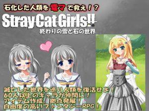 Stray Cat Girls!! 終わりの雪と石の世界 (製品版) [RJ290396][白の魔]