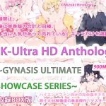 4K-Ultra HD Anthology ~GYNASIS ULTIMATE SHOWCASE SERIES~ [RJ291125][あああっ淀ちゃんっ澄ちゃんっ]