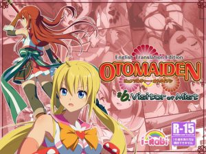 Pure Soldier OTOMAIDEN #6.Visitor of Mist (English Edition) [RJ222173][I-Rabi]