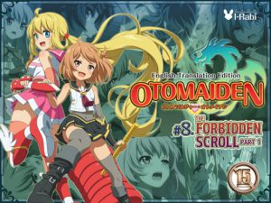 Pure Soldier OTOMAIDEN #8.The Forbidden Scroll Part 1(English Edition) [RJ292302][I-Rabi]