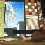 【秋音耳かき】道草屋 はこべら日帰り 離れの秘密基地【趣味の音】【英語版】 [RJ293290][桃色CODE]