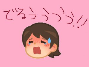 ふたなり娘の便秘夢精大爆発! [RJ293317][オナラプップー]