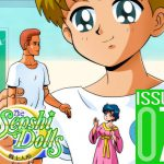 The Senshi Dolls #7 – Disciplined [RJ293945][MerComix]