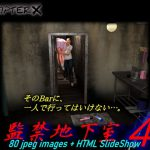 監禁地下室4 [RJ294593][ChapterX]