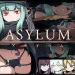 ASYLUM / アサイラム [RJ289299][リーフジオメトリ]