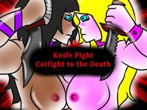 Knife Fight Catfight to the Death! [RJ296270][PandoraCatfight]