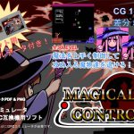 MAGICAL CONTROL [RJ296363][Closet]