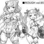 ROUGH vol.65改 [RJ298180][猫屋懐月堂]