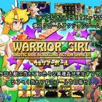 WARRIOR GIRL [RJ253103][KooooN Soft]