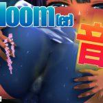 bloomer【音】 [RJ298687][喘息パンクス]