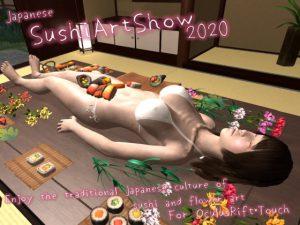 Japanese Sushi Art Show VR 2020 [RJ299099][リバース ザ パンドラ]
