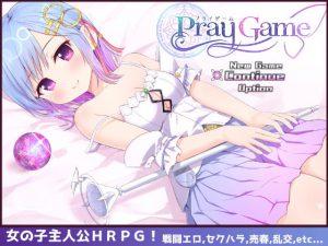 Pray Game [RJ266116][U-ROOM]