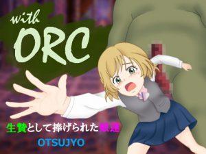 with ORC [RJ305289][otsujyo]