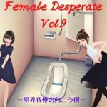 Female Desperate Vol.9 [RJ306764][Vida Loca]