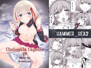 Cinderella CapsuleIV Shiny ver [RJ307360][HAMMER_HEAD]