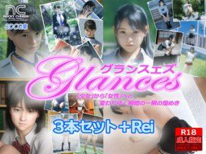 Glances 3本セット+Rei [RJ308375][NOCKY CURREN]