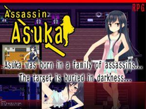 Assassin Asuka [RJ308705][あふろでぃ〜て]