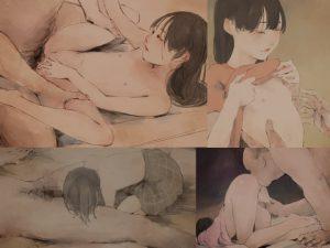 あどけない少女と淫らな性交 [RJ309538][おとひめ]