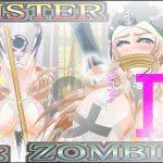 SISTER x ZOMBIE FULLCOLOR I&II [RJ310651][アイーシャ・クラリス]