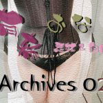 有希おな Archives 02 [RJ311000][Y's Project]