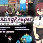 DancingReaper [RJ292487][拂暁の風]