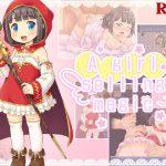 A girl selling magic [RJ313935][魔法少女倶楽部]
