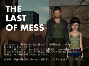 THE LAST OF MESS [RJ315270][vagrantsx]