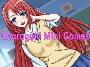 エッチなミニゲーム3本立て 「Charagaki Mini Games」 [RJ319538][CHARAGAKI]