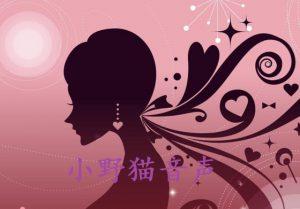 小野猫音声 铃铛女妖1 CV小野猫 早期作品 [RJ320091][小野猫音声]