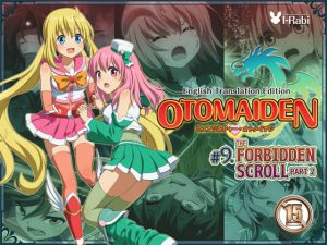 Pure Soldier OTOMAIDEN #9.The Forbidden Scroll Part 2(English Edition) [RJ320971][I-Rabi]