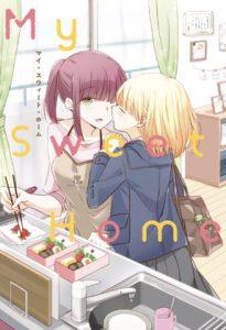 "Mother x Daughter Yuri ""My Sweet Home"" Complete Edition [RJ322069][YURI HUB]"