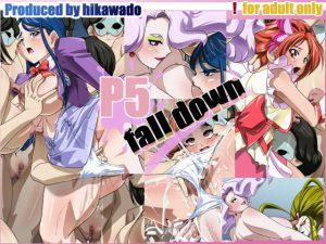 P5 fall down [RJ322944][火川堂]