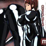 mn ラバースーツ(ボディスーツ)女スパイ媚薬姦 [RJ323535][s(ムチムチメイン)]