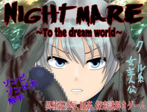 Nightmare~To the dream world~ [RJ323780][ロートカイザー]