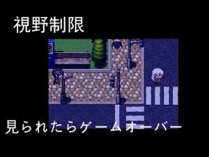 尾行 [RJ323999][poorman]