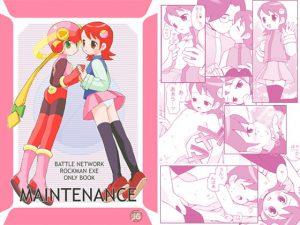 MAINTENANCE [RJ326399][ばくはつBRS.]