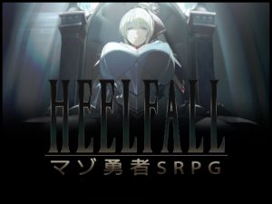 Heelfall (ヒールフォール) [RJ326572][Bowei + Koda]