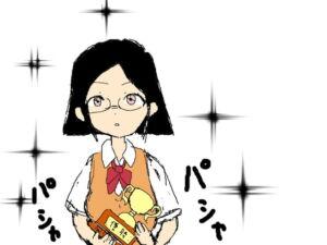 地味でクールな女流棋士のアナル研究会 [RJ327275][たららったら]