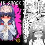 BRAIN SHOCK [RJ330261][BRAIN SHOCK]