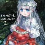 Connect-少女は触手と愛をつむぐ-2 の発売前最新情報 [RJ334541][KOMOTA]