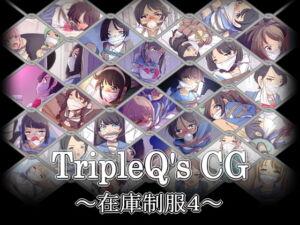 TripleQ'sCG~在庫制服4~ [RJ334710][TripleQ]
