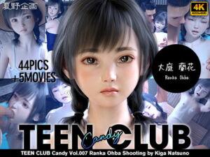 TEEN CLUB Candy 007 大庭 蘭花 [RJ335116][夏野企画]